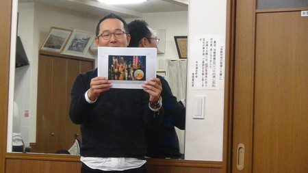 20171216_terada06.jpg