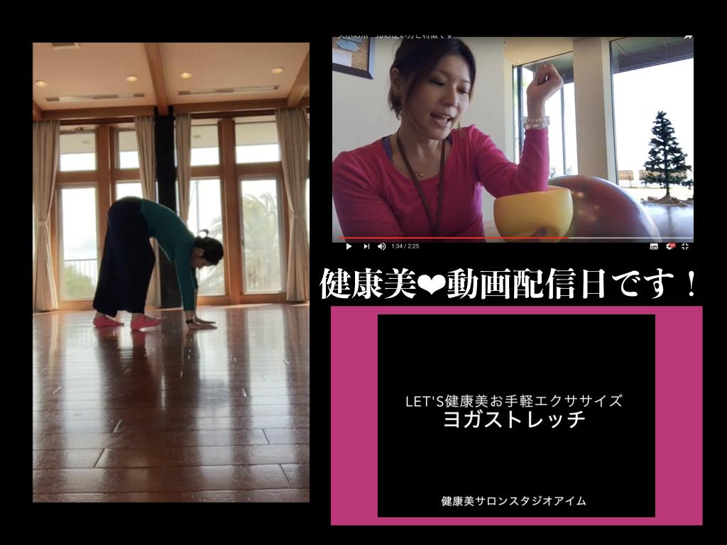 動画配信日001jpeg