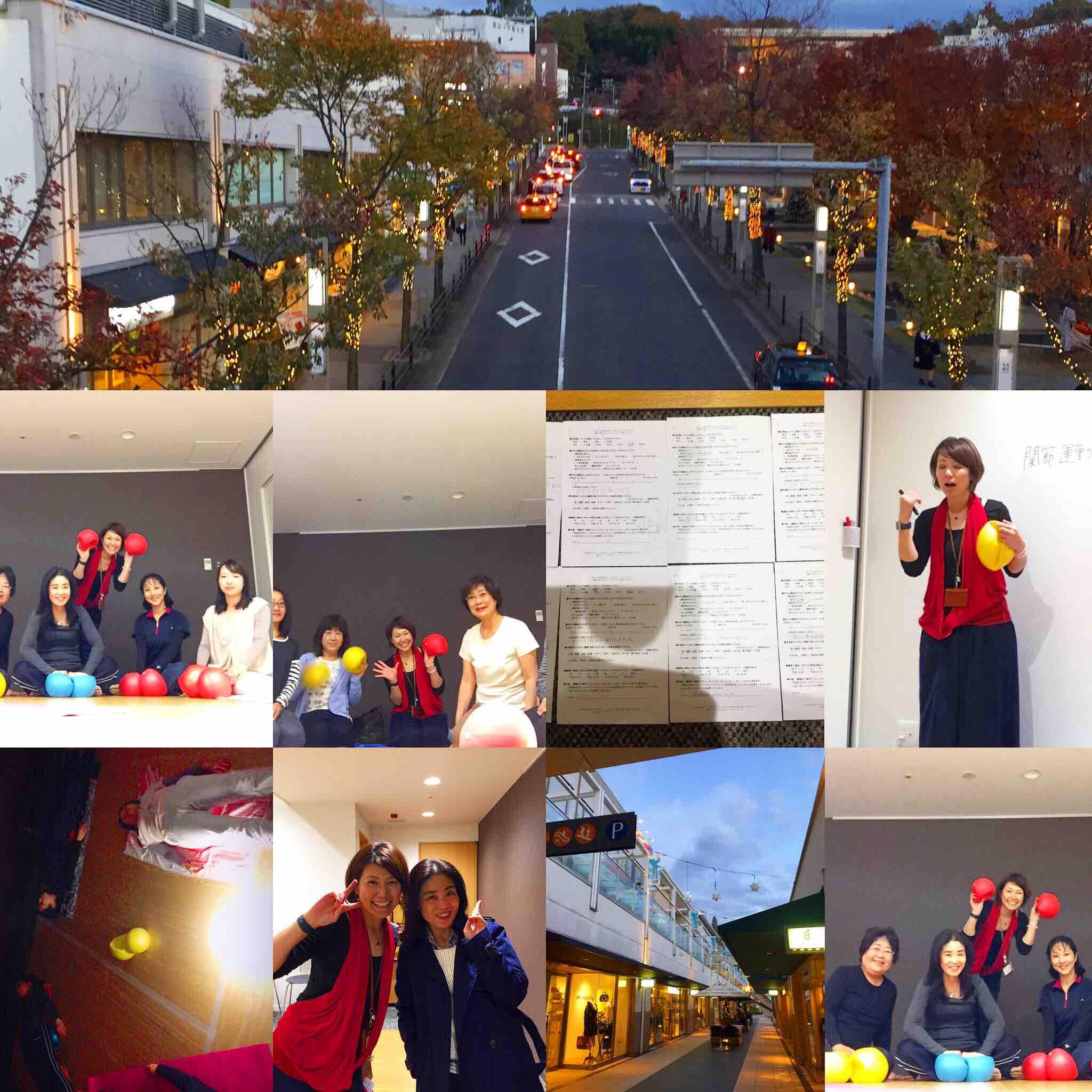 fc2blog_20171116230553cf7.jpg
