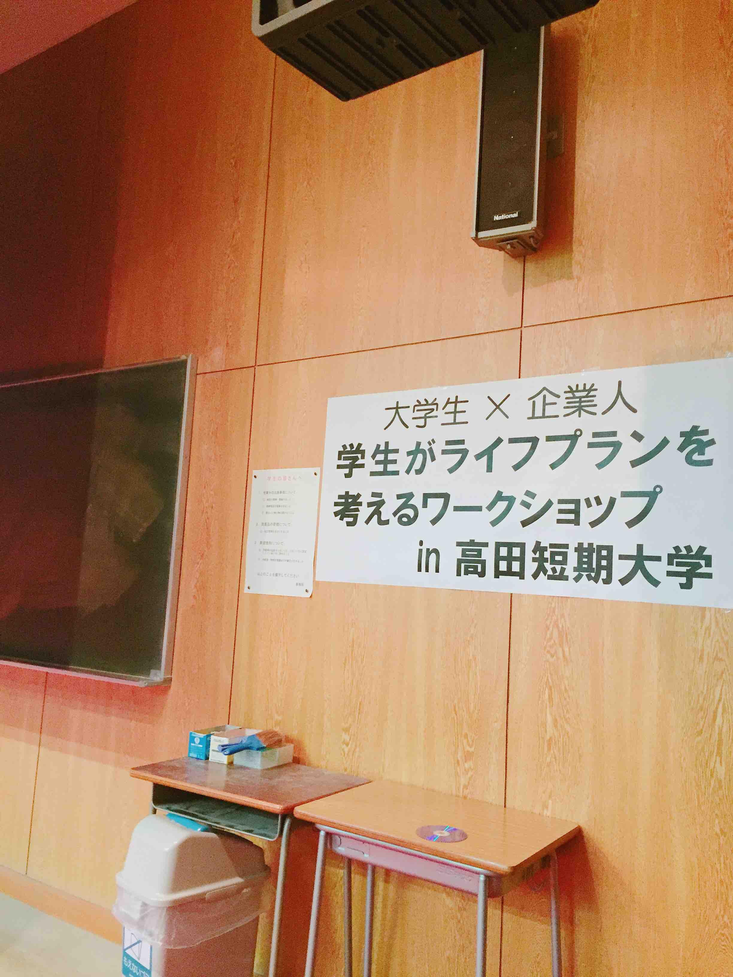 fc2blog_20171217135906f75.jpg