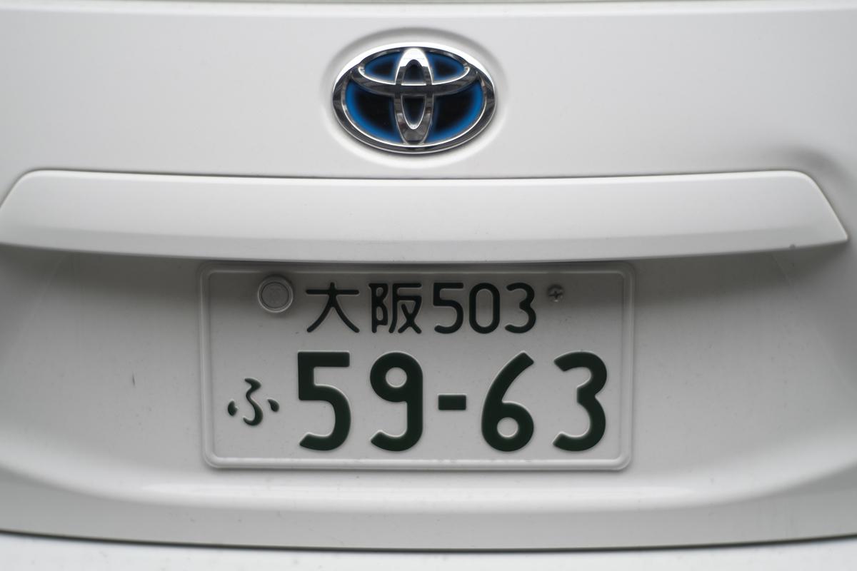 DSCF2032PP58.jpg