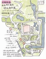 いもあられ@徳島中央公園で、彫刻展