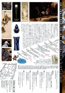浅井忠とデザイン教育の夜明け-1
