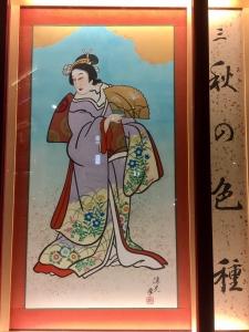 2017十月大歌舞伎-7