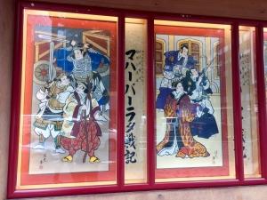 2017十月大歌舞伎-10
