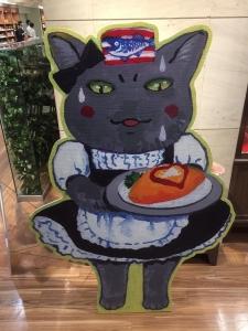 「夜廻り猫」のクリスマス 深谷かほる作品展-7