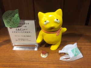 「夜廻り猫」のクリスマス 深谷かほる作品展-39