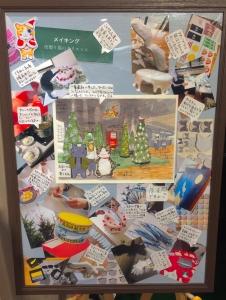 「夜廻り猫」のクリスマス 深谷かほる作品展-41