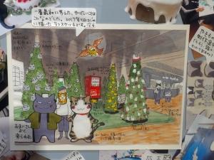 「夜廻り猫」のクリスマス 深谷かほる作品展-42