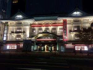 十二月大歌舞伎 第三部-3