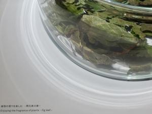 「ケの美 」展-3