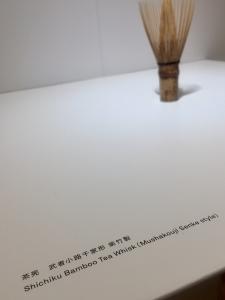 「ケの美 」展-10