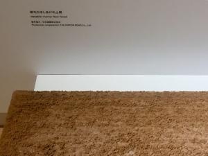 「ケの美 」展-8