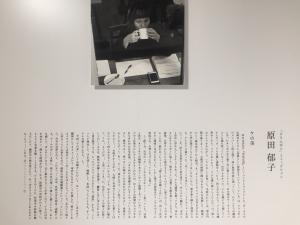 「ケの美 」展-15