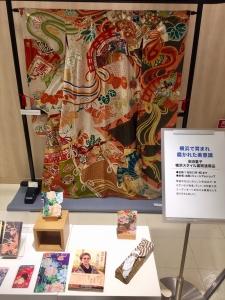 池田重子 横浜スタイル展-14