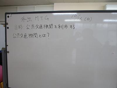 IMG_6652_2017101613303992f.jpg