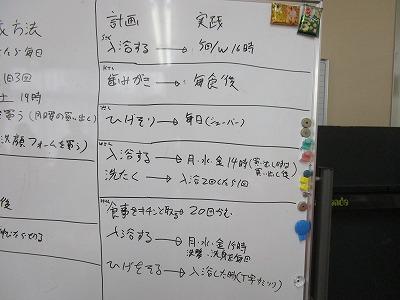 IMG_6684_20171019122556d24.jpg