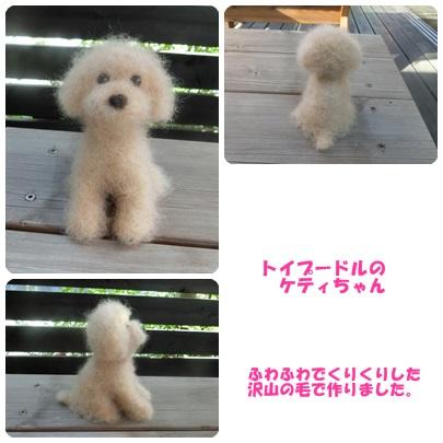 minidog10.jpg