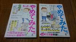 moblog_bbb2e44a.jpg