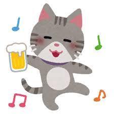 ネコビール