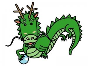 dragon_12431-300x225.jpg