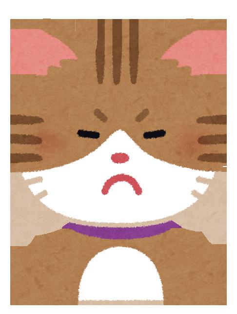 猫ネコペット