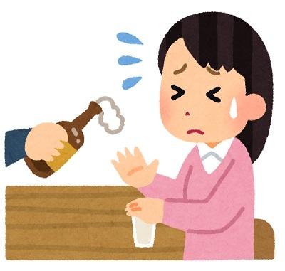 アルハラ酒強要強姦セクハラ