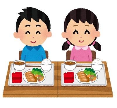 給食学校児童生徒