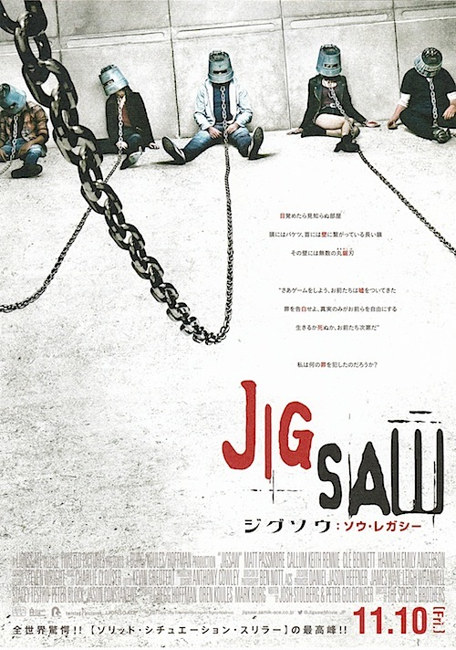 jigsaw-b.jpg