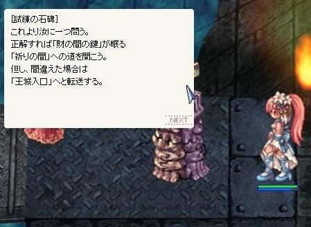 screenBreidablik3633.jpg