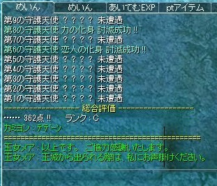 screenBreidablik3637.jpg