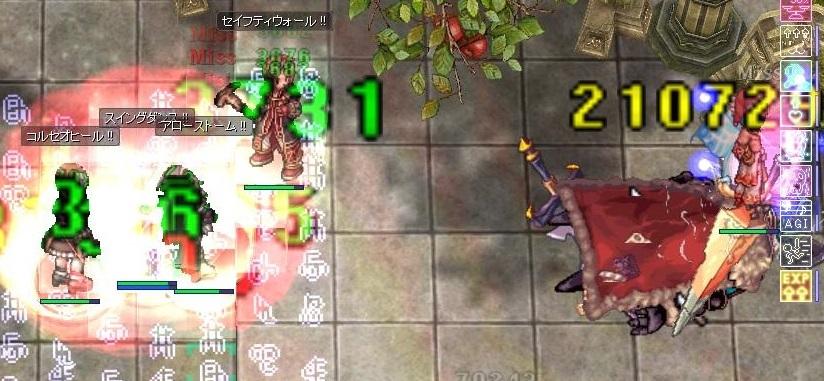 screenBreidablik3651.jpg