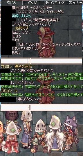 screenBreidablik3654.jpg