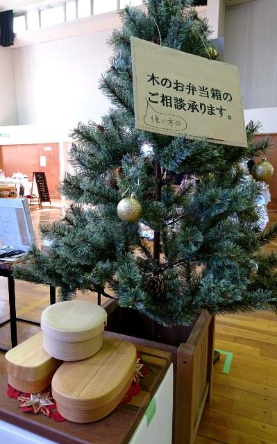 クリスマスツリーのポット
