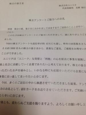fc2blog_201710021124498e4.jpg