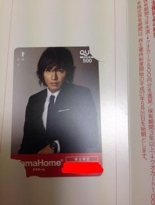 fc2blog_20171003230849ac7.jpg