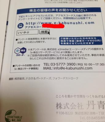 fc2blog_20171006230336653.jpg