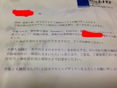fc2blog_201710221340529f8.jpg