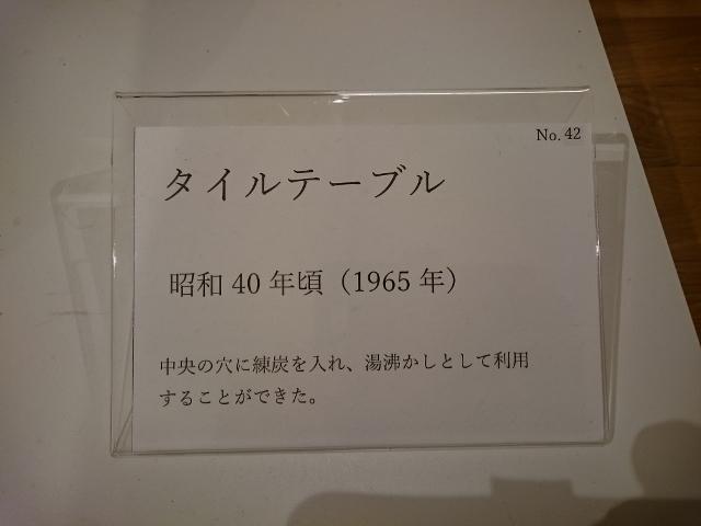 051 (640x480)