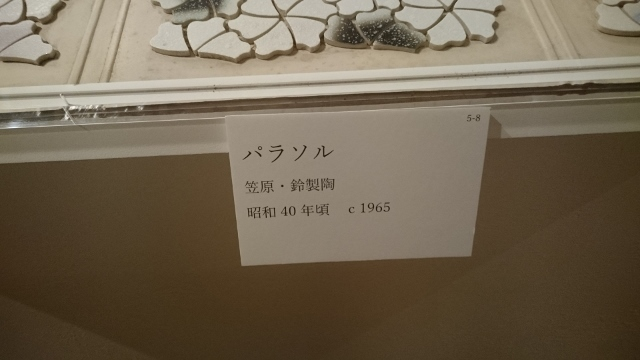 056 (640x360)