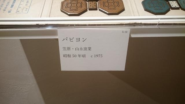 058 (640x360)