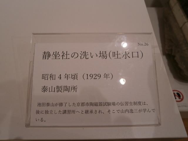 P9230116.jpg