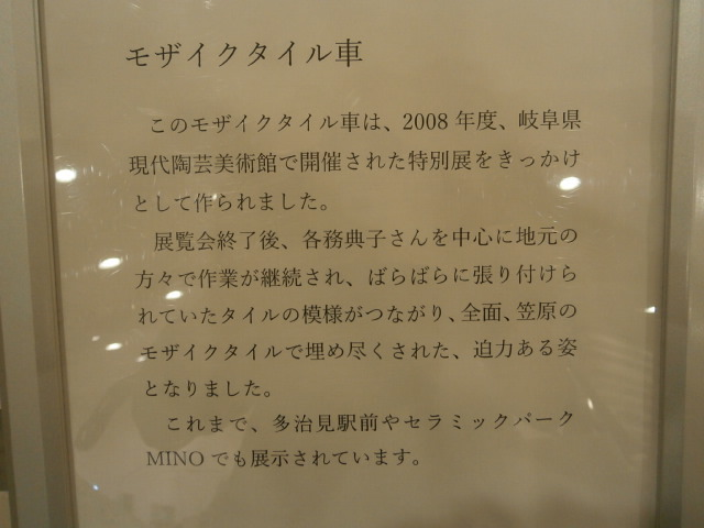 P9230131.jpg