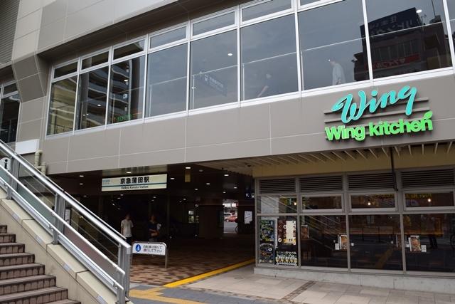 京急蒲田4