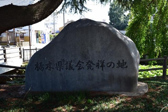 栃木市内14