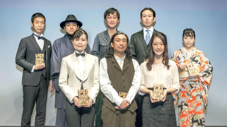 LOVE TOKYO AWARDS2017 受賞者