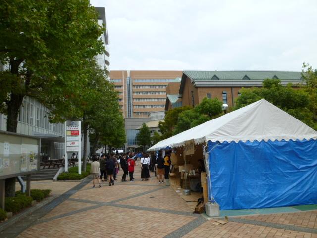 徳島文理大学 山城祭 大学祭