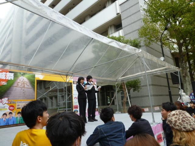 徳島文理大学 大学祭 ミス文理 ミスター文理