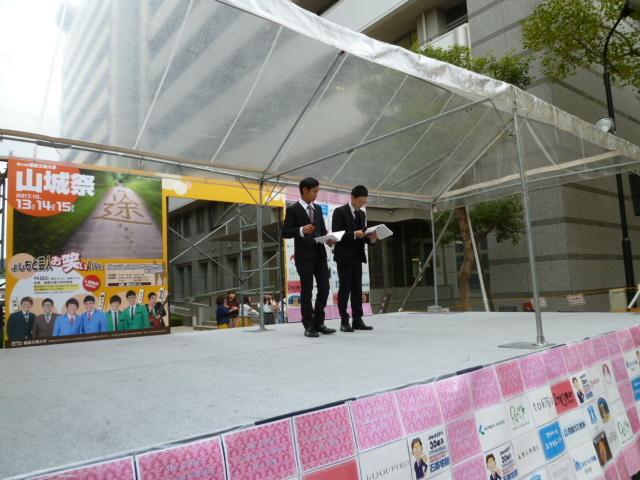 徳島文理 ミス文理 大学祭