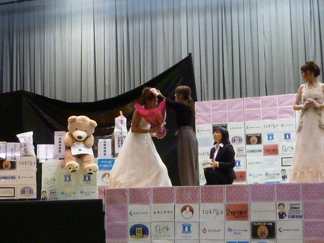 徳島文理大学 ミス文理 大学祭